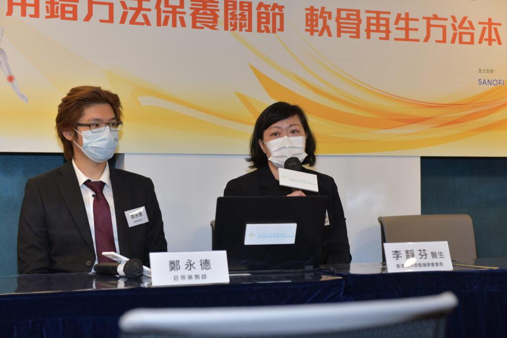 註冊藥劑師鄭永德,香港肌肉骨骼痛學會會長李靜芬醫生