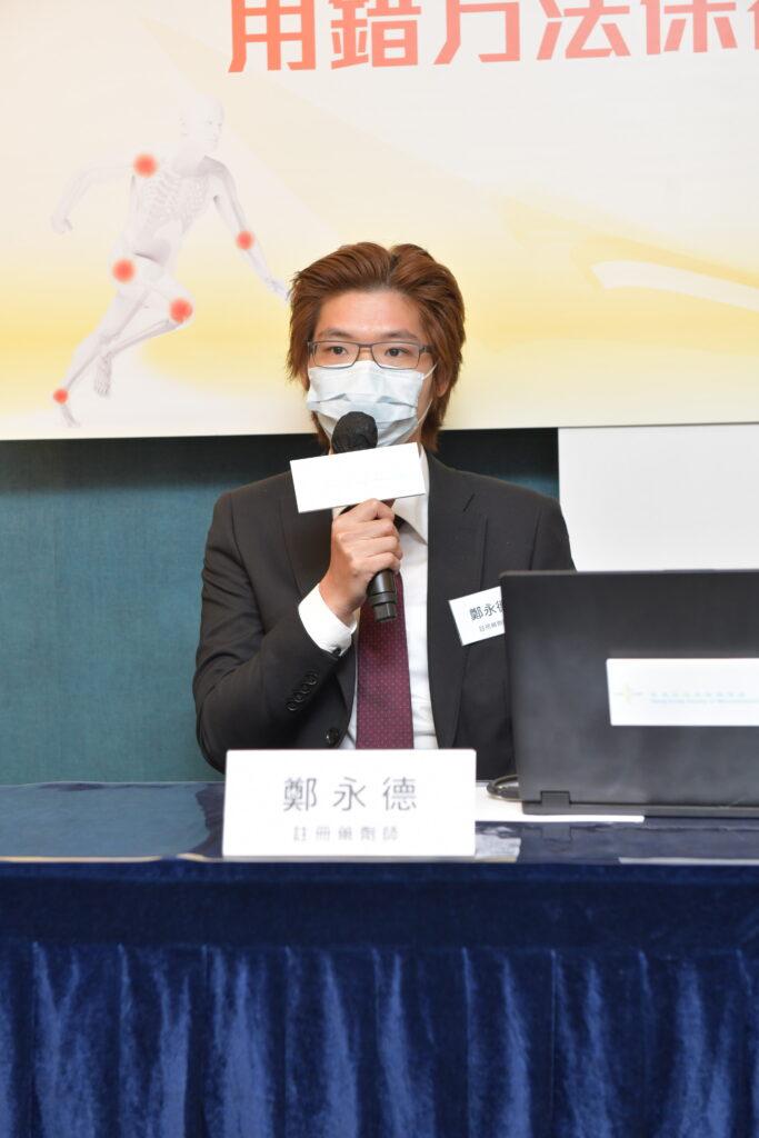 註冊藥劑師鄭永德表示,根據2019香港保健食品市場調查,近六成受訪者服用至少一種保健食品,較2014年增加三成,主要目的是保護骨骼和關節。