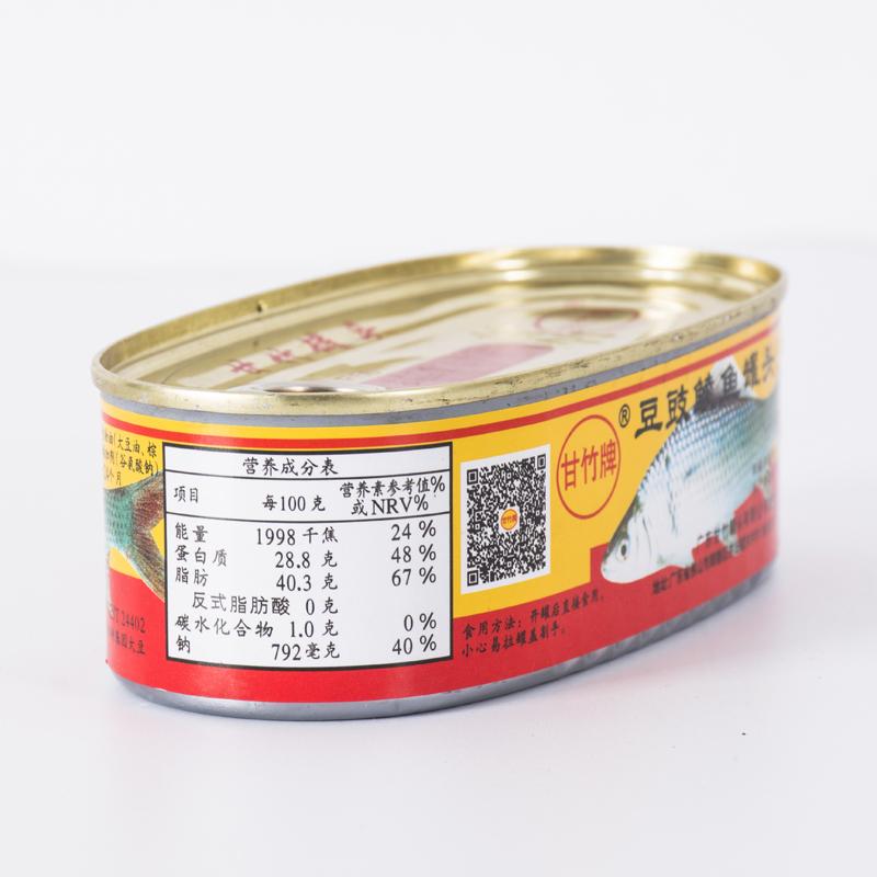 是次研究只測試魚部分,不包括罐頭內的鹽水和醬汁,以及配菜如梅菜、豆豉、辣椒等其他成分,建議消費者不宜添加太多汁撈飯,以免攝取過多的鈉。