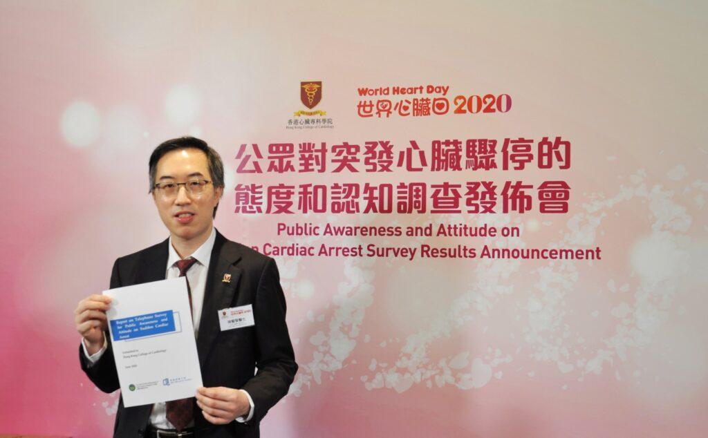 香港心臟專科學院院長陳藝賢醫生