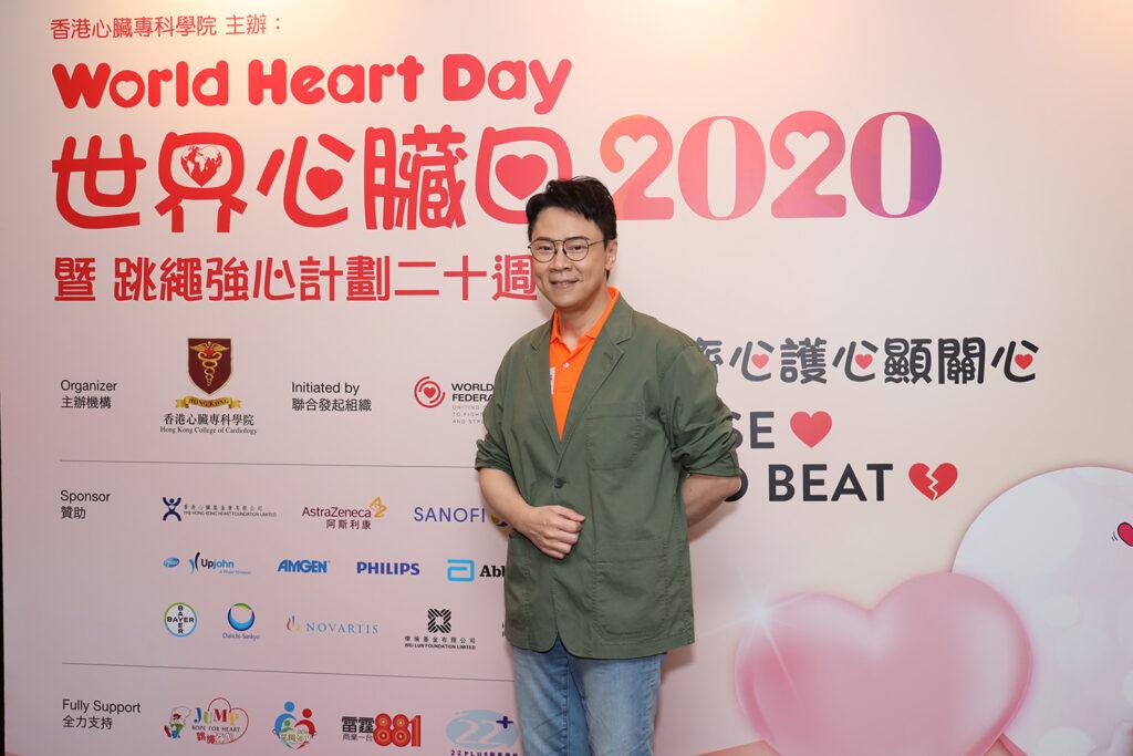 陳志雲先生繼續擔任「世界心臟日2020星級愛心大使」。