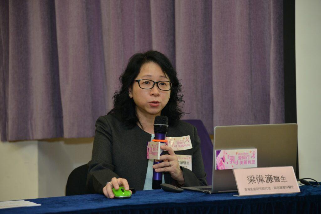 香港乳癌研究組代表、臨床腫瘤科醫生梁偉濂醫生。