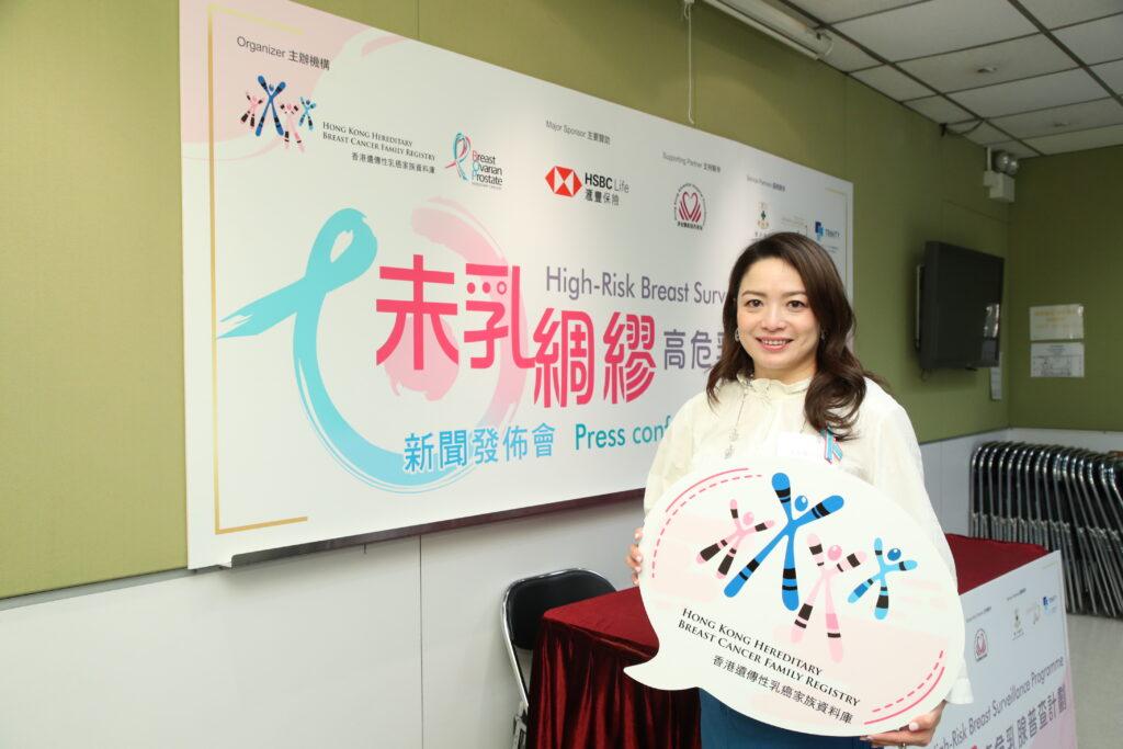 香港遺傳性乳癌家族資料庫主席鄺靄慧教授