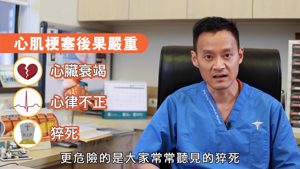 醫道降膽:香港人平均每2個就有1個膽固醇超標
