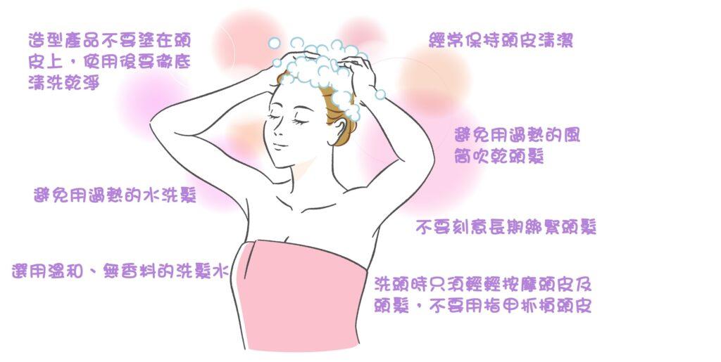 洗髮習慣要注意, 正確護髮可有效預防脫髮。
