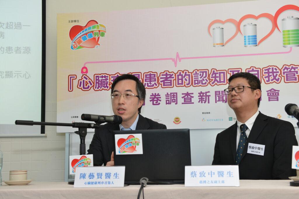 陳藝賢醫生指,在日常生活中好好自我管理有助控制心臟衰竭的病情,但調查發現病人自我管理意識薄弱