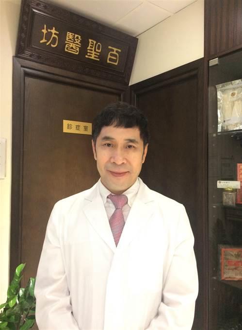 註冊中醫師趙仕祥