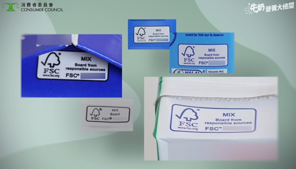 部分紙包飲品包裝上印有一個樹木圖案標籤,代表製造包裝所使用的紙張來自被認可為受到良好管理的森林,以支持森林可持續發展。