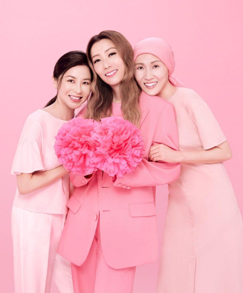 癌症基金會粉紅大使鄭秀文提醒大家要愛惜自己身體,定期檢查乳房。